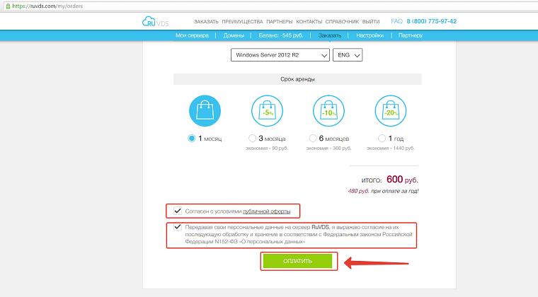 Дешевый виртуальный выделенный сервер для мт4 как сделать сео аудит сайта
