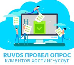 Хостинг для клиентов где купить домен без хостинга