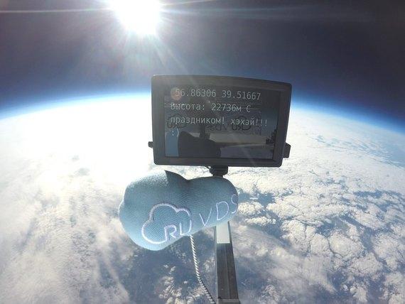 Тестовое сообщение в космосе.