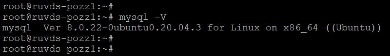 Версия MySQL