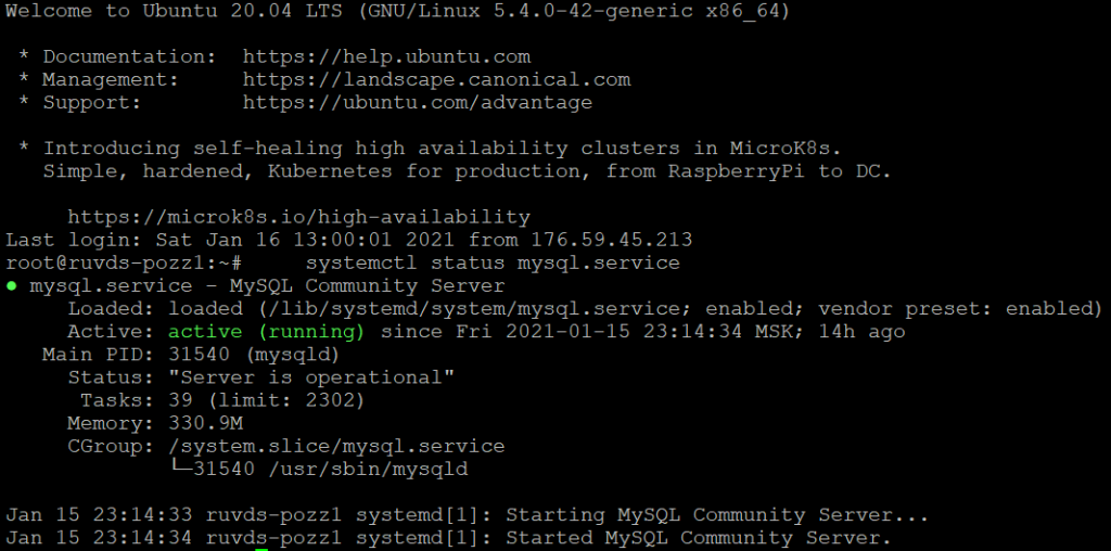 Статус MySQL