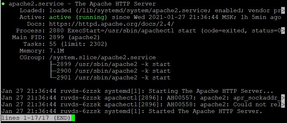 Статус службы Apache при настройке хостов