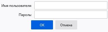 как логиниться при настройке phpmyadmin на linux