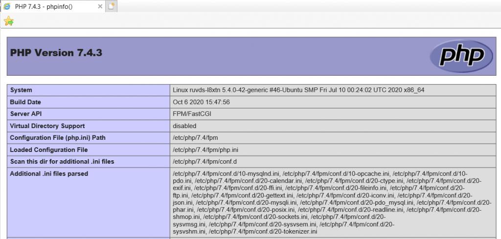 Страница конфигурации PHP