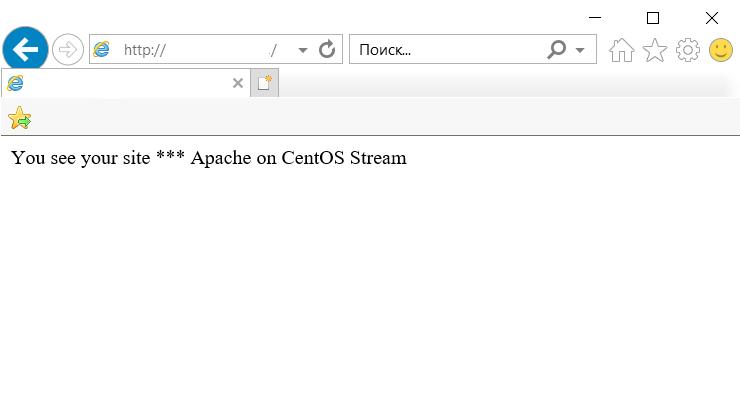 Проверка работоспособности Apache