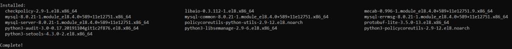 Окончание установки MySQL
