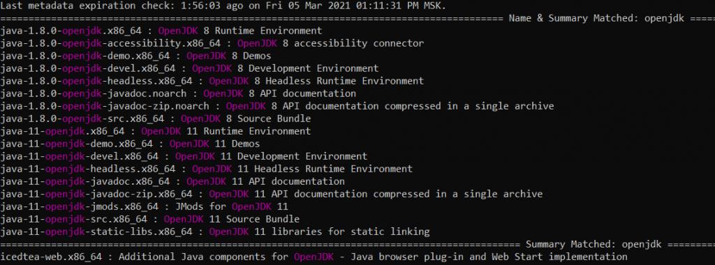 Список пакетов Java в репозитории CentOS
