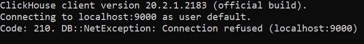 Сообщение об успешном подключении к серверу ClickHouse - Как установить и использовать ClickHouse на CentOS Stream