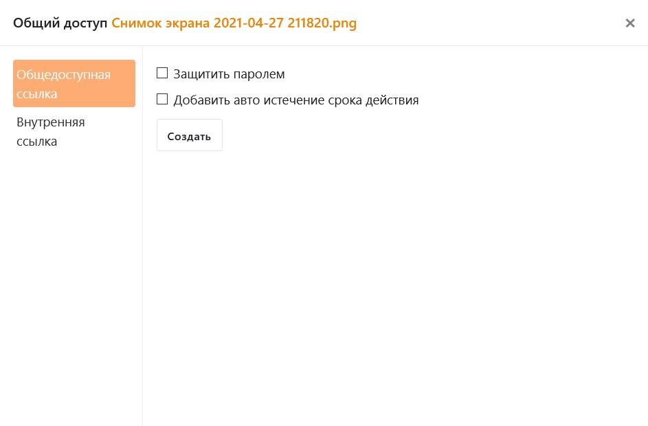 Общий доступ - Настройка Seafile для синхронизации и общего доступа к файлам в Ubuntu 20.04