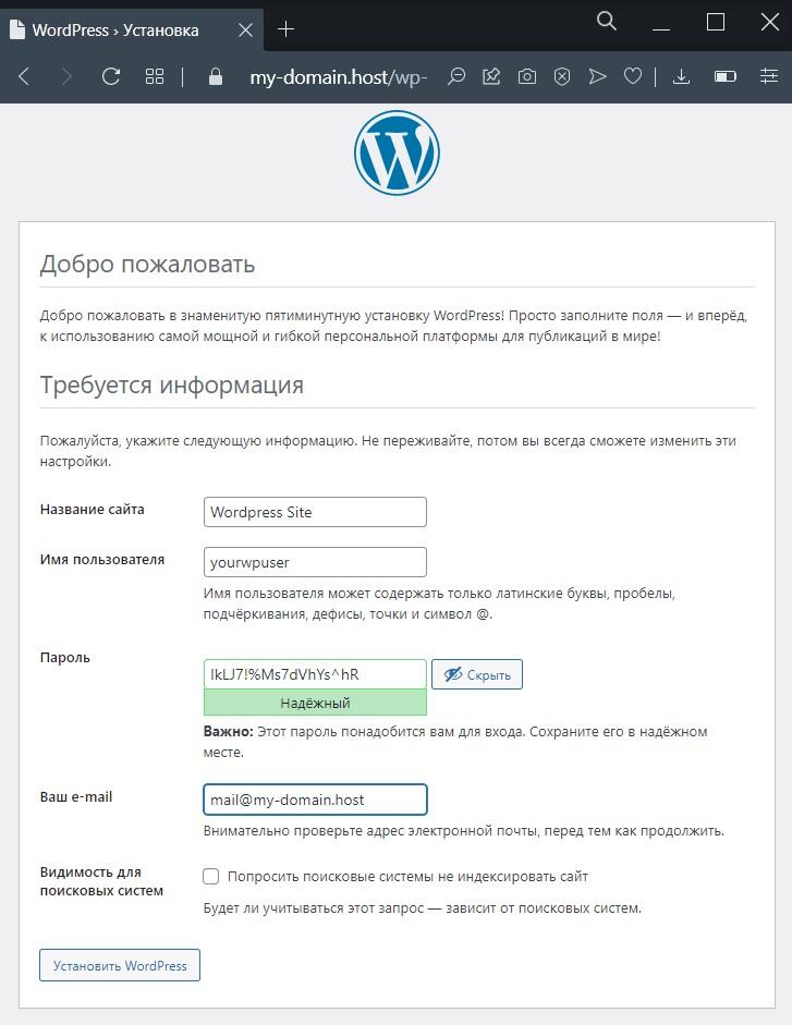 Создание пользователя WordPress